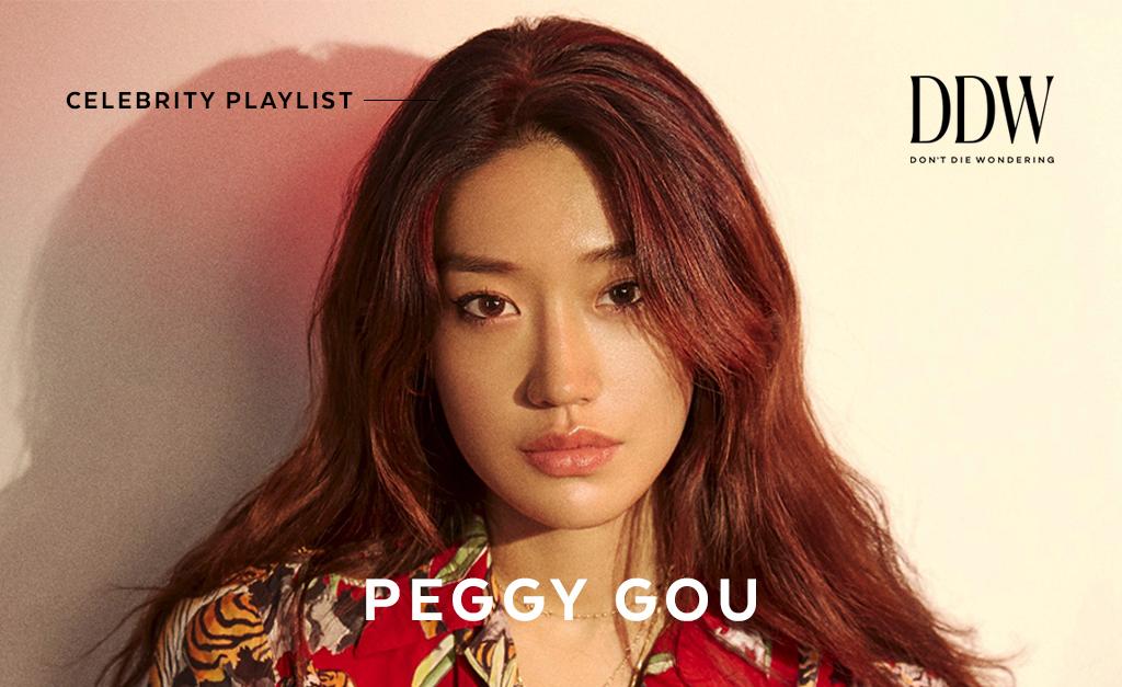 PEGGY GOU 1